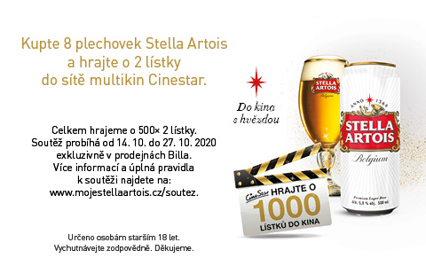 Stella2020